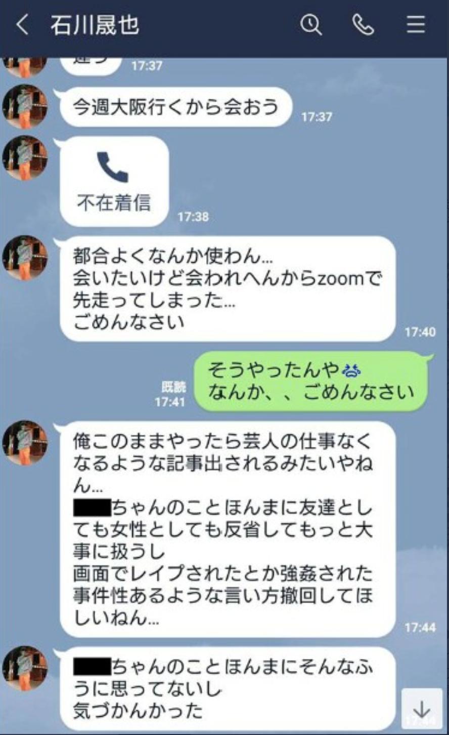 せいやの画像 p1_38