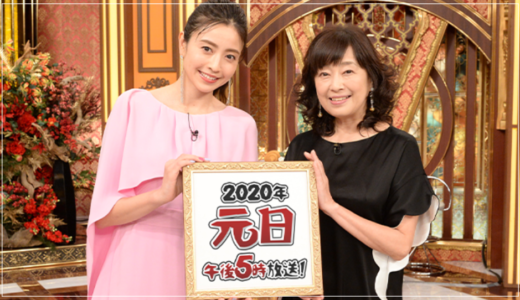 【2020格付け】片瀬那奈とかたせ梨乃の関係は?過去共演している?親戚?
