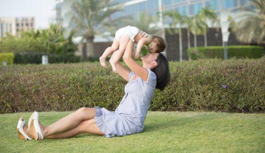 協力して子育てをするメリット!負担を減らす子育てのすすめ