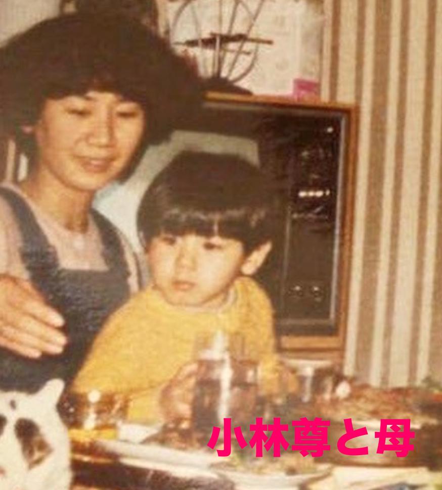 小林尊の母2