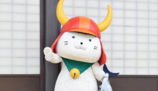 なぜ#滋賀県民がトレンドに?理由は欅坂46の武元唯衣?何があったと話題に!