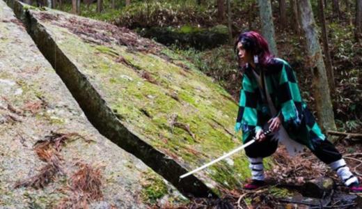 【鬼滅の刃】割れた石への行き方は?奈良県の柳生一刀石はどこ?【撮影スポット】