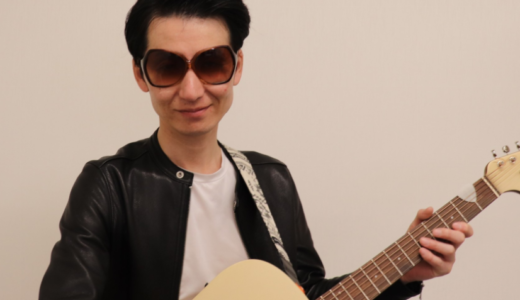 【ネタ動画】SAKURAI(ギター芸人)の素顔は?子供が踊る!面白いと話題!【R-1ぐらんぷり2020】