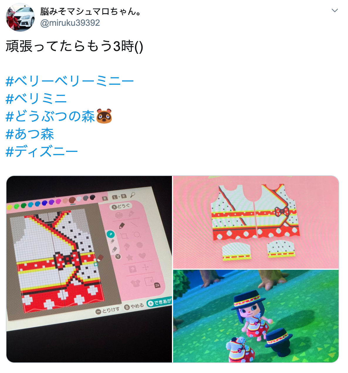 あつ森 マイデザイン ディズニー プリンセス