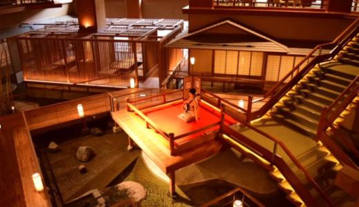 鬼滅の刃「無限城」に似てる場所どこ?福島県「大川荘」温泉旅館が上弦の肆・鳴女のシーンそっくり!