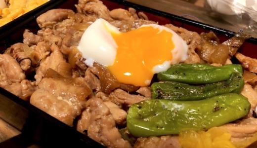 【5選】テイクアウト!食べログ4.0以上の東京の店!絶品お持ち帰りまとめ