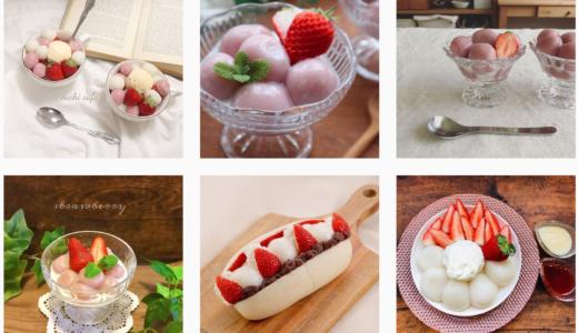 おうちカフェの簡単レシピメニュー!インスタ映え!ダルゴナコーヒーやオレオチーズケーキなど