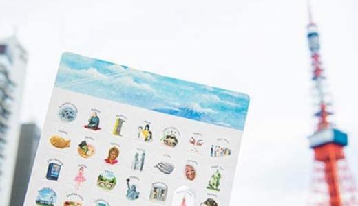 【画像】お散歩ビンゴ!手作りイラストカードがかわいい!おしゃれ!