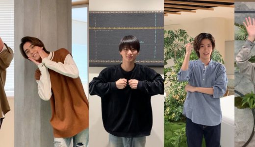 【Mステ動画】キンプリ「WAになって踊ろう」が可愛い!おうち時間も公開!