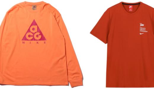 相葉雅紀のインスタストーリーのTシャツはどこの?オレンジと赤いナイキの服!5/25