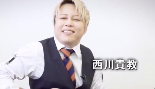 【動画】西川貴教が太った!ジャパネットのCMが太りすぎ・コロナ太り?【比較画像】