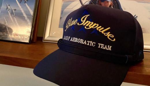 木村拓哉のインスタのブルーインパルスの帽子はどこで買える?購入場所は?