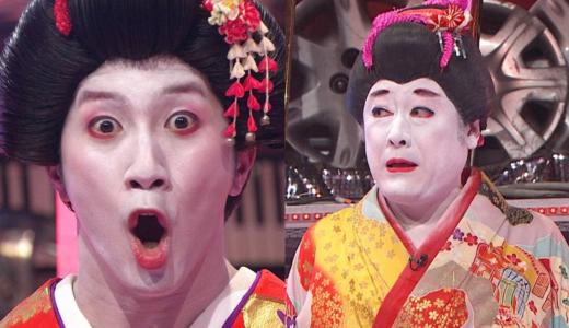 【動画】濱田崇裕とコウメ太夫のコラボが似てる!おもしろいと話題に!