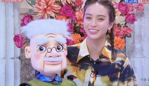 【動画】滝沢カレン腹話術が上手い・おもしろいと話題に!【行列】