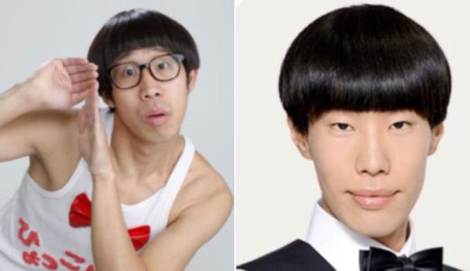 【画像比較】坂口涼太郎とひょっこりはんが似てる!そっくりと話題に【さんま御殿】