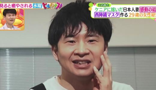 【画像】若林正恭の顔が腫れてる理由はなぜ?親知らず抜いたほっぺの動画!【ヒルナンデス】
