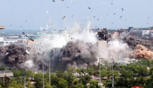 【画像】北朝鮮が爆破した理由はなぜ?南北連絡事務所の場所はどこ?【爆発動画】