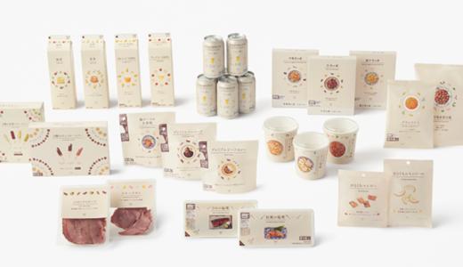 【画像】ローソン新パッケージのデザイナー佐藤ナオキは誰?わかりにくい・可愛いと話題!