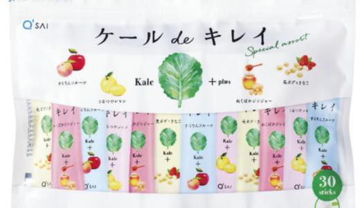 工藤静香やkokiが飲んでるケール・青汁はどこの?値段や購入方法!【インスタ】