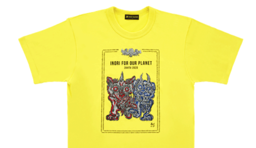 【2020年】24時間テレビのTシャツが怖い?何の絵?小松美羽のデザインに賛否両論!