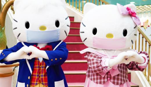【画像】サンリオキャラクターのマスク姿まとめ!キティ・シナモロール・ポムポムプリンなど