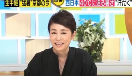 安藤優子が謝罪しない理由はなぜ?熱中症のリポーターがかわいそうとの声!【グッディ】