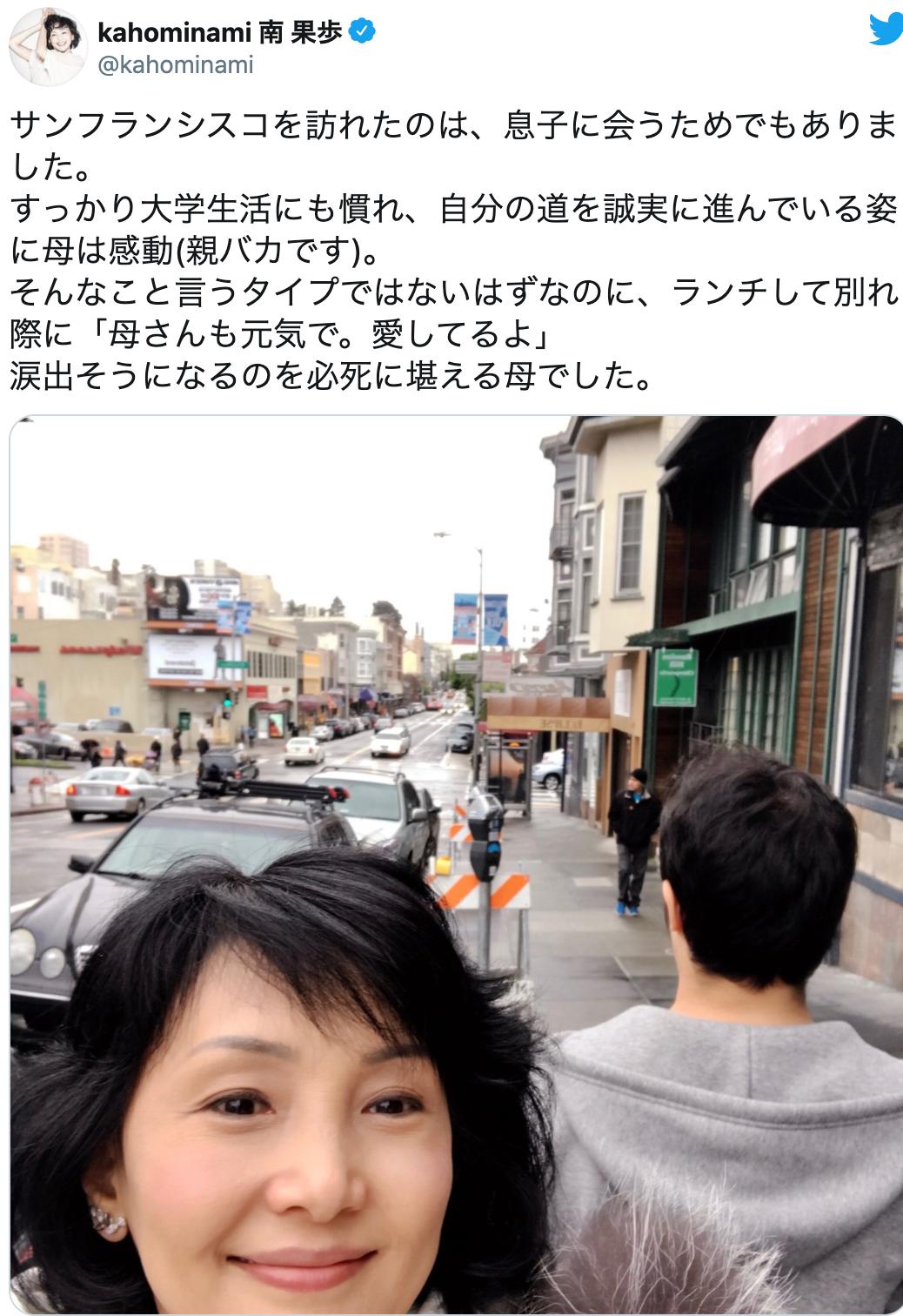 謙 妻 渡辺 元