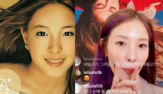 【Mステ2020】BoAの顔が変わりすぎ?痩せすぎと心配の声!【画像比較】