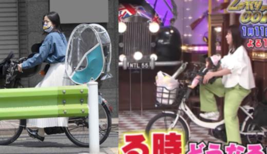 菅野美穂のママチャリはどこのメーカー?電動自転車の購入方法は?【しゃべくり】