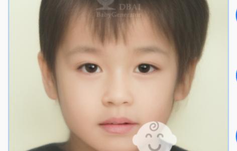 【DBAI】顔合成し赤ちゃんが出るアプリ・やり方は?ツイッターで話題!