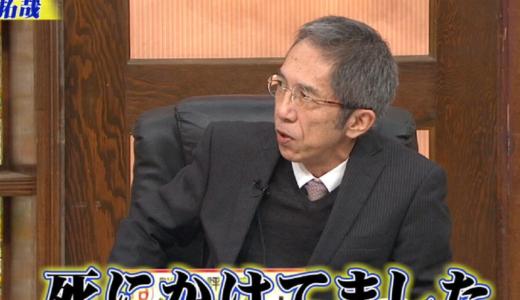 【ホンマでっかTV】澤口先生の声が変わった!病気?大丈夫?と心配の声多数!