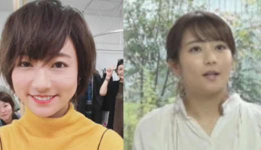 【画像比較】木村文乃太った?劣化し顔変わったとの声【モニタリング】