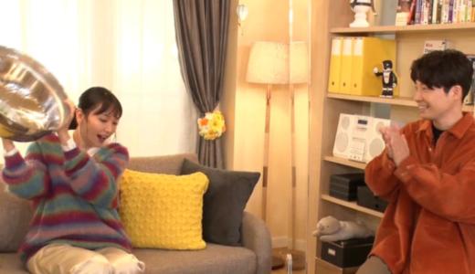 【結婚】星野源が新垣結衣に手料理を作って誕生日を祝っていた!【ぴったんこカンカン】