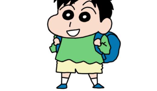 クレヨンしんちゃんメーカーのサイト!無料アプリ?ツイッターで話題!