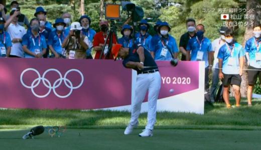 オリンピックゴルフのボランティアが多すぎ!密でギャラリー化しているとの声多数