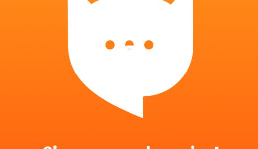 猫語翻訳アプリにゃんトークの使い方!無料?iPhone・Androidでのやり方は?【MeowTalk】